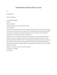 Assistant Thank You Letter by Sle Assistant Thank You Letter Hashdoc