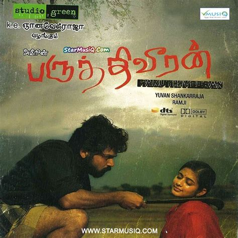 tamil songs free listen paruthiveeran 2007 tamil movie high quality mp3 songs