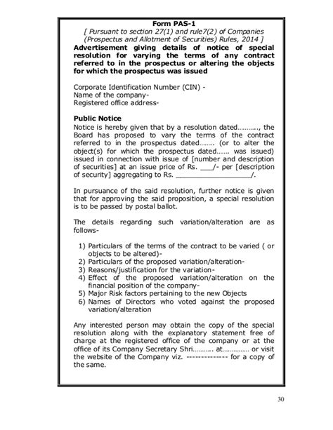 section 27 form allotment form 1 images