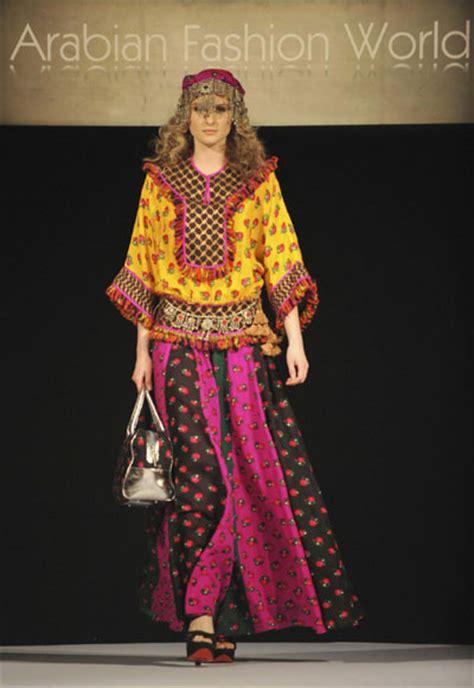 daily fashion life hot arab girls arabian fashion world in london