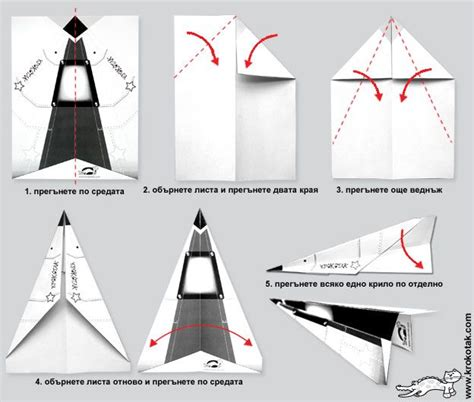 paper rocket template paper rocket template and craft for