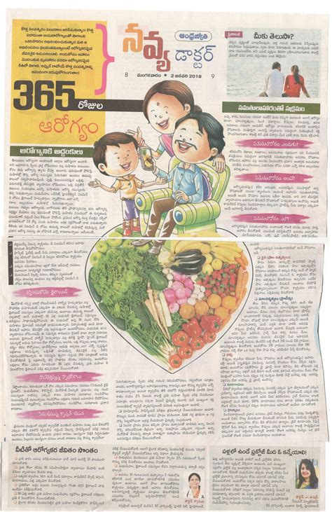 new year article in care hospitals multispecialty healthcare centers in india