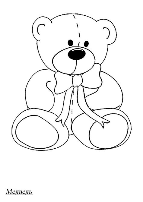 cool coloring pages for 9 year olds coloring pages