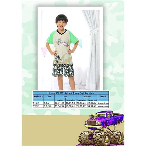 Stelan Leopard stelan pendek house of mc litle leopard pirate