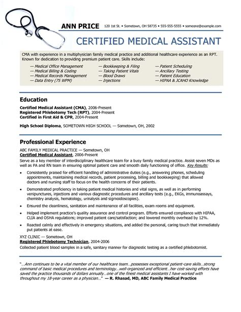 Healthcare Medical Resume: Medical Assistant Resume Free