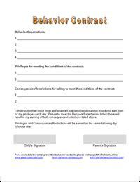 behavior contract templates anuvrat info