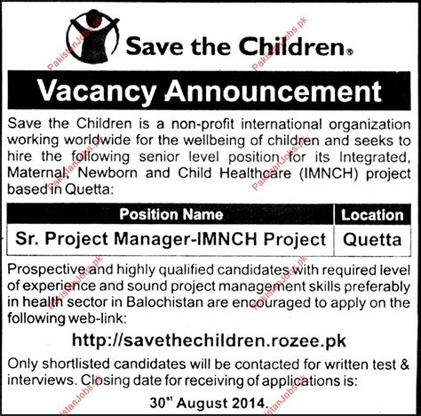 Mba Sr Program Manager by Sr Project Manager 2018 Pakistan