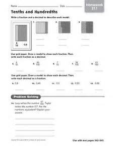 tenths and hundredths homework 21 1 4th 5th grade