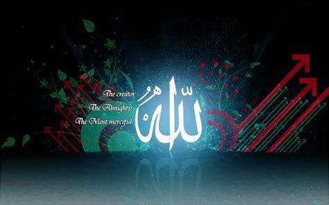 wallpaper bergerak lafadz allah download wallpaper lucu bergerak untuk 5 pictures photos