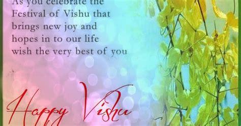 Vishu Wallpaper For Mobile best vishu hd wallpapers mobile screensavar theme