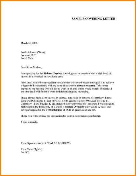 Cover Letter For Employment Opportunity by Sle Cover Letter For Employment Opportunities