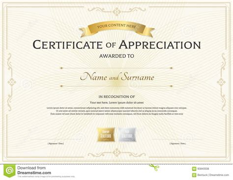 sle template of certificate of appreciation gold medal certificate template 28 images 5 free