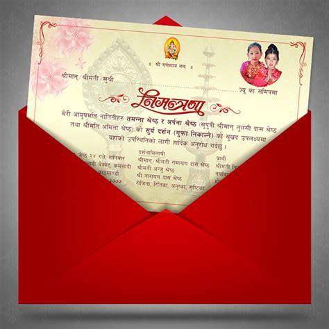 nepali wedding card templates invitation card nepali image collections invitation