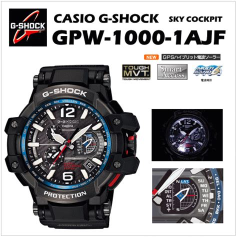 Gshock Gpw 1000 Black Blue カシオ g shock gpw 1000 1ajf black blue スカイコックピット g shockパラダイス