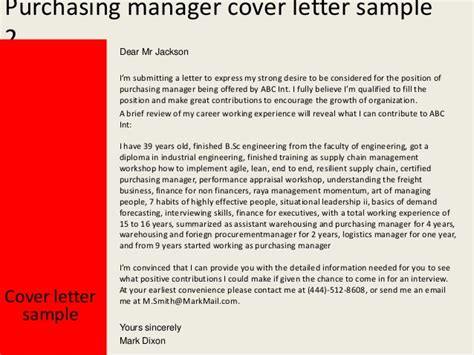 Purchasing Administrator Cover Letter by Purchasing Manager Cover Letter