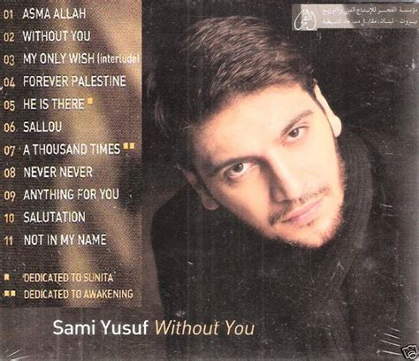 Cd Yusuf Islam The Best Of Footsteps In The Light sami yusuf without you asmao allah forever palestine islam nasheed cd ebay