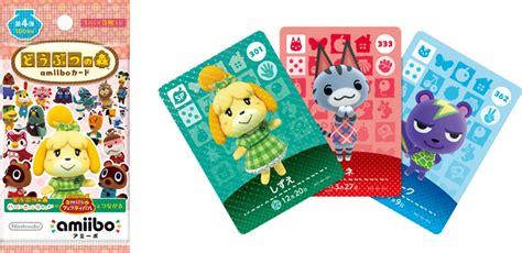 Nintendo Amiibo Figures Kapp N Animal Crossing Series animal crossing world news guides for happy home