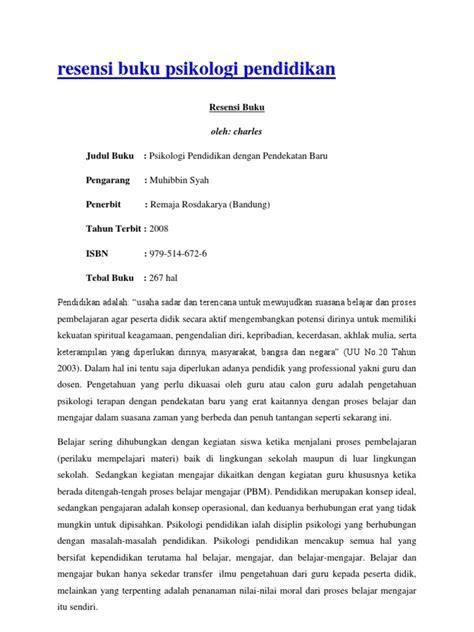 Psikologi Pendidikan E5 2 resensi buku psikologi pendidikan