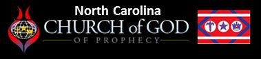 Church Of God State Office by The Church Of God Of Prophecy Carolina State