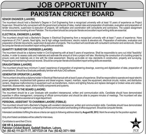 pcb design jobs for diploma engineerig and technical job at pakistan cricket board