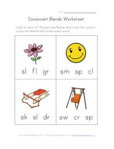 consonant blends worksheet four of four kids learning