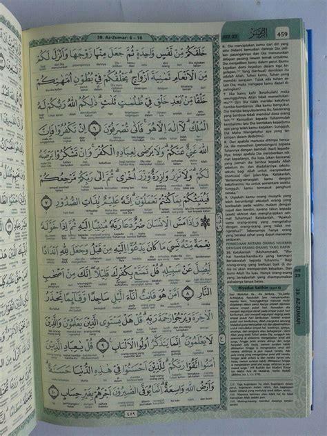 As Salaam Al Quran Terjemah 2 Warna Sedang Per Juz al qur an terjemah perkata warna ar riyadh ukuran a5