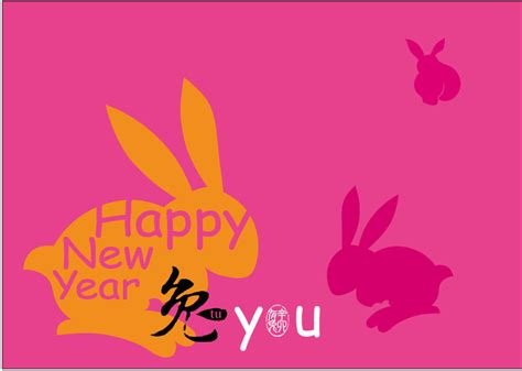 new year hare meaning language log 187 happy new year rabbit you