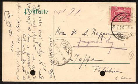 suisse helvetia entier postal carte la poste ottomane carte et entier postaux