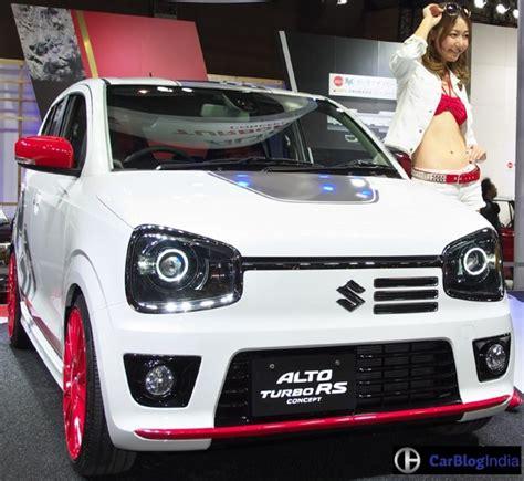 maruti alto price india upcoming small cars in india price launch date