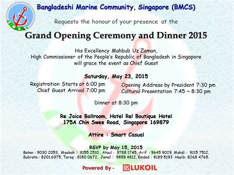 Bmcs Grand Opening Ceremony And Annual Dinner 2015 Bangladeshi Mariners Opening Ceremony Invitation Card Template