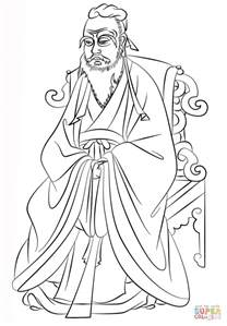 confucius kongzi coloring free printable coloring pages
