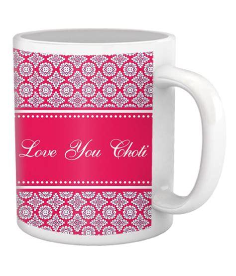 mug design cost gift for rakshabandhan rakhi gifts for sister coffee mug