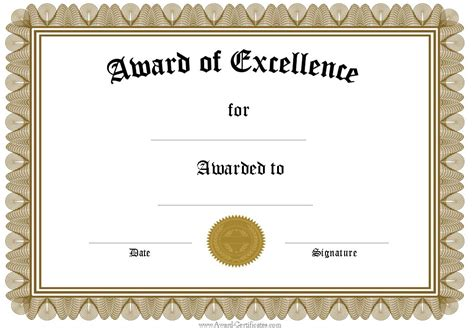 exceptional and editable award of excellence certificate
