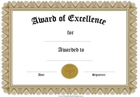 Award Certificate Template   cyberuse