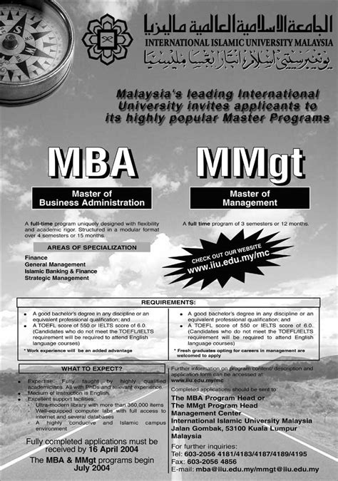 Mba Programs In Kl by International Islamic Malaysia Mba Mmgt