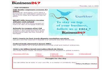 emirates newsletter subscribe to emirates business 24 7 newsletter emirates 24 7