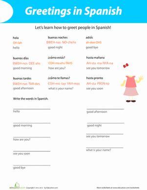 printable christmas cards in spanish greetings in spanish worksheet education com