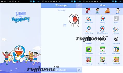 line theme android phone รวม theme line สำหร บ android the all apps