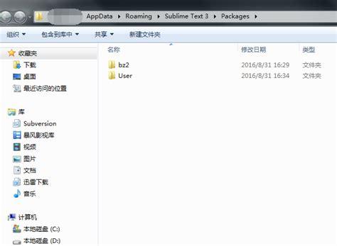 format xml sublime 使用sublime一键格式化xml文件 csdn博客
