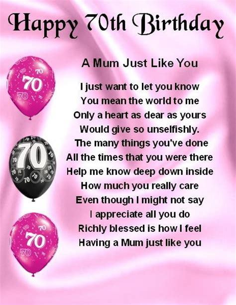 details  fridge magnet personalised mum poem  birthday  gift box
