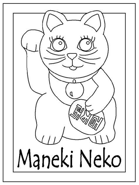 Japanese Coloring Pages japan coloring pages coloringpagesabc