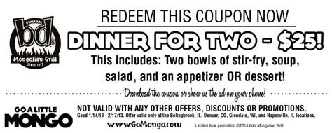 Mongolian Bbq Coupons Release Date Price And Specs Mongolian Buffet Coupons