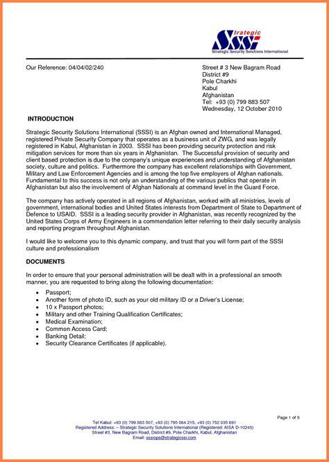 sample company introduction letter company letterhead