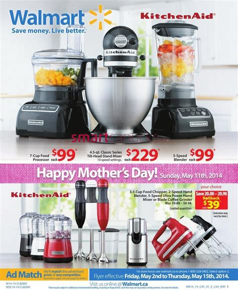 walmart kitchen appliances target store coupons 2017 2018 best cars reviews