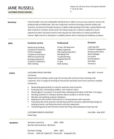 professional summary resume examples professional resume summary