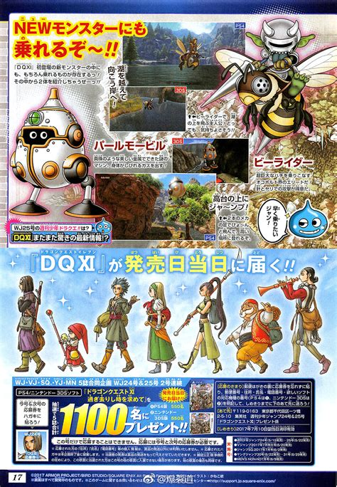 Quest Search Quest Xi Introduces Mount System Gematsu