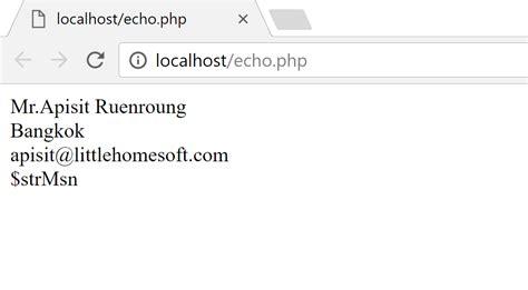 tutorial php echo php echo บ านหล งน อย
