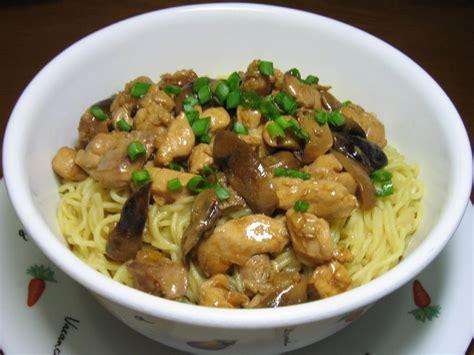 mie ayam jamur mushroom chicken noodle indonesian food simply irresistible
