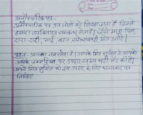 pattern of writing letter in hindi format of informal letter in hindi cbse pattern brainly in
