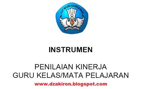 instrumen evaluasi diri penilaian kinerja guru instrumen penilaian kinerja guru pkg dzakiron inside
